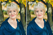 Обработаю 3 фотографии в фотошопе 31 - kwork.ru