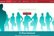 Создам сайт для пассивного заработка 82 - kwork.ru