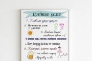 Разработаю уникальный дизайн сертификата, диплома, грамоты 26 - kwork.ru