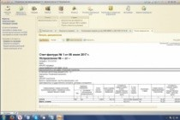 Разработаю приложение на Java+FX 23 - kwork.ru