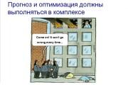 Разработаю приложение на Java+FX 19 - kwork.ru