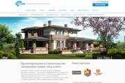 Скопирую почти любой сайт, landing page под ключ с админ панелью 104 - kwork.ru