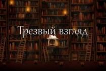 Создание сайтов под ключ на Тильда. Лендинги, одностраничные сайты 82 - kwork.ru