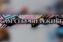 Создание сайтов под ключ на Тильда. Лендинги, одностраничные сайты 74 - kwork.ru