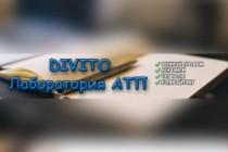 Создание сайтов под ключ на Тильда. Лендинги, одностраничные сайты 75 - kwork.ru