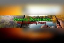 Создание сайтов под ключ на Тильда. Лендинги, одностраничные сайты 72 - kwork.ru
