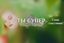 Создание сайтов под ключ на Тильда. Лендинги, одностраничные сайты 65 - kwork.ru