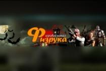 Создание сайтов под ключ на Тильда. Лендинги, одностраничные сайты 61 - kwork.ru