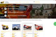 Создам сайт на CMS Joomla 20 - kwork.ru
