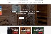 Магазин Премиум 33 - kwork.ru