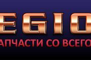 Вектор 55 - kwork.ru