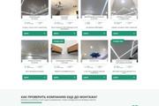 Уникальный дизайн сайта для вас. Интернет магазины и другие сайты 318 - kwork.ru