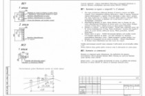 Проектирование отопления и вентиляции коттеджа 10 - kwork.ru