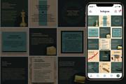 Оформление инстаграм. Дизайн 15 шаблонов постов и 3 сторис 21 - kwork.ru