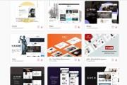 ПАК 1000 шаблонов и дополнений для WordPress 82 - kwork.ru