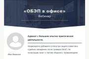 Html-письмо для E-mail рассылки 174 - kwork.ru