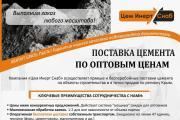 Оформлю коммерческое предложение 106 - kwork.ru