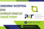 Макет визитки 56 - kwork.ru