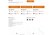 Уникальный дизайн сайта для вас. Интернет магазины и другие сайты 286 - kwork.ru