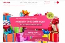 Профессионально создам интернет-магазин на insales + 20 дней бесплатно 115 - kwork.ru
