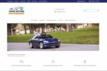 Профессионально создам интернет-магазин на insales + 20 дней бесплатно 118 - kwork.ru