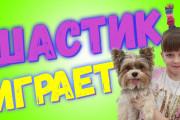 Превью картинка для YouTube 78 - kwork.ru