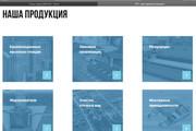 Вёрстка сайтов по доступной цене 269 - kwork.ru