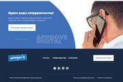 Сверстаю сайт по любому макету 400 - kwork.ru