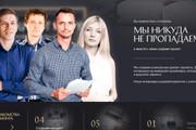 Создам интернет-магазин на Wordpress 48 - kwork.ru