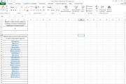 Напишу макрос на VBA для Excel 249 - kwork.ru
