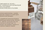 Стильный дизайн презентации 573 - kwork.ru