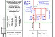 Выполню однолинейную схему электроснабжения 75 - kwork.ru