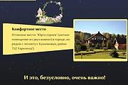 Создание сайта - Landing Page на Тильде 223 - kwork.ru