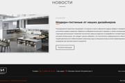 Сверстаю сайт по любому макету 377 - kwork.ru
