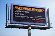 Баннер для печати. Очень быстро и качественно 59 - kwork.ru