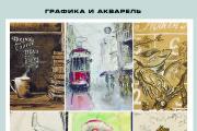Дизайн упаковки, этикеток, пакетов, коробочек 30 - kwork.ru