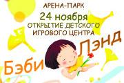 Афиша, постер, плакат 7 - kwork.ru