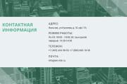 Стильный дизайн презентации 425 - kwork.ru