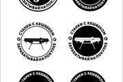 Логотип 219 - kwork.ru