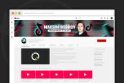 Сделаю оформление канала YouTube 106 - kwork.ru