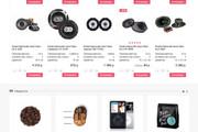 Разверну интернет-магазин на OpenCart OcStore+ установлю к нему шаблон 67 - kwork.ru