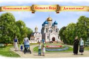 Нарисую иллюстрацию. Растровая графика 77 - kwork.ru
