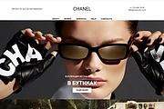 Создание сайта - Landing Page на Тильде 193 - kwork.ru