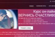 Создание сайтов на конструкторе сайтов WIX, nethouse 156 - kwork.ru