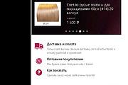 Android приложение для сайта 98 - kwork.ru