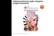 Android приложение для сайта 96 - kwork.ru