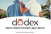 Android приложение для сайта 90 - kwork.ru