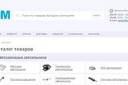 Любые доработки верстки CSS, HTML, JS 23 - kwork.ru