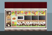 Дизайн рекламной наклейки на стекло, витрину 60 - kwork.ru