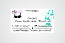Креативная визитка - 2 варианта 15 - kwork.ru